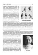 Цигун для женщин — фото, картинка — 15