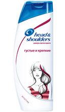 Шампунь-бальзам для волос 2в1