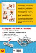 Домашний сантехник (мелкий ремонт и простой монтаж в квартире и доме) — фото, картинка — 7