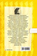 Санаториум — фото, картинка — 15