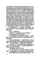 Брудершафт с терминатором (м) — фото, картинка — 6