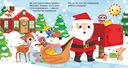 Найди и покажи. Подарки Деда Мороза — фото, картинка — 2