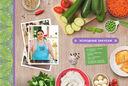 Кулинарные шедевры дома — фото, картинка — 5