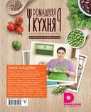 Кулинарные шедевры дома — фото, картинка — 10