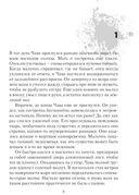 Dead Space. Книга 1. Мученик — фото, картинка — 3