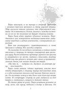 Dead Space. Книга 1. Мученик — фото, картинка — 1