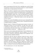 Фельдмаршалы Победы. Кутузов и Барклай де Толли — фото, картинка — 3
