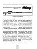 Советское авиационное вооружение. Самолет против танка — фото, картинка — 13