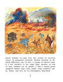 Маугли. Сказки — фото, картинка — 9