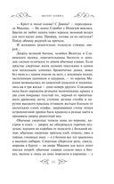 Ариец. Молот Одина — фото, картинка — 12
