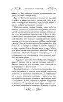 Ариец. Молот Одина — фото, картинка — 13