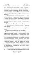 Ариец. Молот Одина — фото, картинка — 16