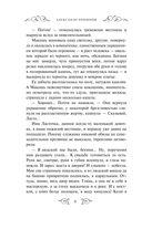 Ариец. Молот Одина — фото, картинка — 7