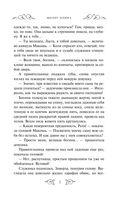 Ариец. Молот Одина — фото, картинка — 8