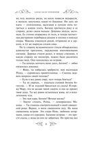 Ариец. Молот Одина — фото, картинка — 9