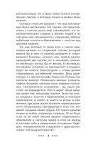 Старик Хоттабыч — фото, картинка — 4