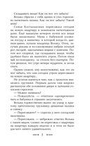 Старик Хоттабыч — фото, картинка — 7