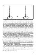 Энциклопедия садовода и цветовода для новичков в понятных рисунках и схемах — фото, картинка — 7