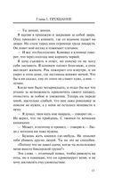 Сроки службы — фото, картинка — 11