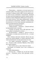 Сроки службы — фото, картинка — 12