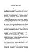 Сроки службы — фото, картинка — 9