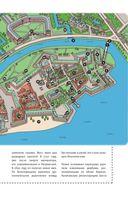 Старый Петербург пешком — фото, картинка — 11