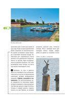 Старый Петербург пешком — фото, картинка — 12