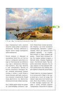 Старый Петербург пешком — фото, картинка — 7