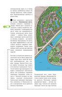 Старый Петербург пешком — фото, картинка — 10