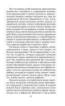Тарас Бульба — фото, картинка — 9
