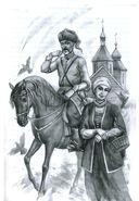 Беларускі палкоўнік. Раман у 3 кнігах. Кніга 1 — фото, картинка — 3