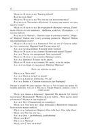 Евгений Шварц. Полное собрание сочинений в одном томе — фото, картинка — 11