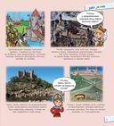 Рыцари и замки — фото, картинка — 3