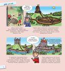 Рыцари и замки — фото, картинка — 4