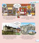 Рыцари и замки — фото, картинка — 5