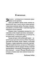 Православный женский день — фото, картинка — 11