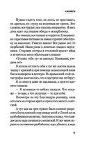 Православный женский день — фото, картинка — 14