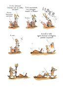 Большой страшный лис — фото, картинка — 7