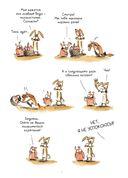 Большой страшный лис — фото, картинка — 8