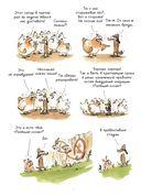 Большой страшный лис — фото, картинка — 9