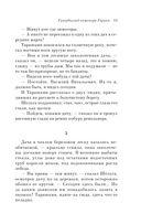 Гиперболоид инженера Гарина (м) — фото, картинка — 12