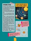 Наглядная химия — фото, картинка — 11