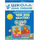 Полный годовой курс. Для занятий с детьми от 1 года до 2 лет (комплект из 12 книг) — фото, картинка — 2