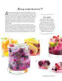 Домашнее мороженое и лимонады — фото, картинка — 8
