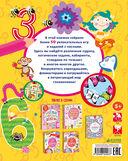 Загадки и головоломки для девочек — фото, картинка — 3