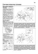 Ford Escape / Maverick 2000-2007 г. (рестайлинг 2004) Устройство, техническое обслуживание и ремонт — фото, картинка — 9