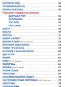 Борис Заходер. 50 лучших стихов — фото, картинка — 2