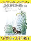 Золотая книга сказок — фото, картинка — 11
