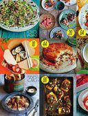 Выбор Джейми. Блюда из риса — фото, картинка — 7
