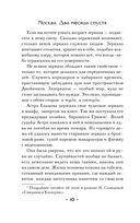 Селфи с римским фонтаном — фото, картинка — 10